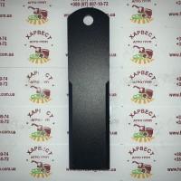 Нож измельчителя комбайна Claas 0600300 закалка