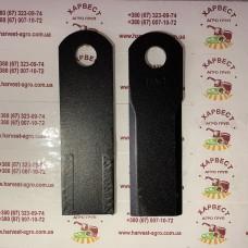 Нож измельчителя комбайна Claas 0600172 с наплавкой